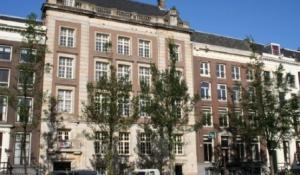 Herengracht 258-266 Amsterdam